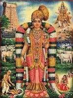 Andal, Andal poetry, Yoga / Hindu, Yoga / Hindu poetry, Vaishnava (Krishna/Rama) poetry,  poetry,  poetry