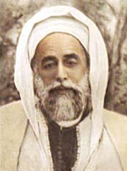 Ahmad al-Alawi, Ahmad al-Alawi poetry, Muslim / Sufi, Muslim / Sufi poetry,  poetry,  poetry,  poetry