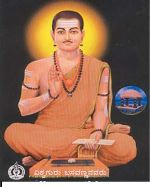 Basava, Basava poetry, Yoga / Hindu poetry