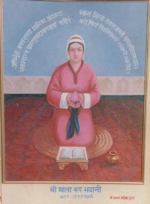 Rupa Bhawani, Rupa Bhawani poetry, Yoga / Hindu, Yoga / Hindu poetry, Shaivite (Shiva) poetry,  poetry, Sufi / Muslim poetry