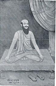 Dariya, Dariya poetry, Sikh, Sikh poetry,  poetry,  poetry, Yoga / Hindu poetry