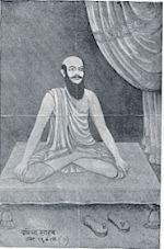 Dariya, Dariya poetry, Sikh poetry
