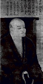 Dogen, Dogen poetry, Buddhist poetry