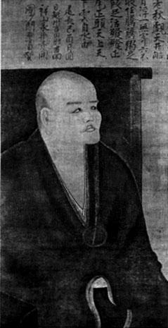 Eihei Dogen, Eihei Dogen poetry, Buddhist, Buddhist poetry, Zen / Chan poetry,  poetry,  poetry