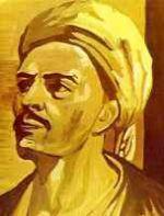 Yunus Emre, Yunus Emre poetry, Muslim / Sufi poetry