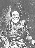 Mirza Ghalib, Mirza Ghalib poetry, Muslim / Sufi, Muslim / Sufi poetry,  poetry,  poetry,  poetry
