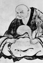 Hakuin, Hakuin poetry, Buddhist poetry