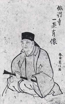 Kobayashi Issa, Kobayashi Issa poetry, Buddhist, Buddhist poetry, Zen / Chan poetry,  poetry,  poetry