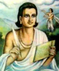 Kalidasa, Kalidasa poetry, Yoga / Hindu, Yoga / Hindu poetry, Shakta (Goddess-oriented) poetry,  poetry,  poetry