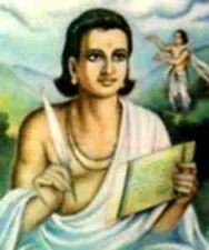 Kalidasa, Kalidasa poetry, Yoga / Hindu poetry