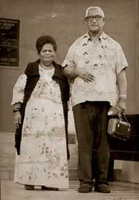 Edith Kanaka'ole, Edith Kanaka'ole poetry, Primal/Tribal/Shamanic, Primal/Tribal/Shamanic poetry, Hawaiian poetry,  poetry,  poetry
