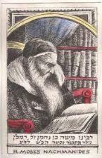 Nachmanides (Moses ben Nachman), Nachmanides (Moses ben Nachman) poetry, Jewish poetry