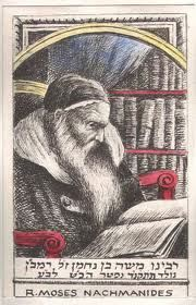 Nachmanides (Moses ben Nachman), Nachmanides (Moses ben Nachman) poetry, Jewish, Jewish poetry,  poetry,  poetry,  poetry