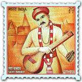 Namdev, Namdev poetry, Yoga / Hindu, Yoga / Hindu poetry, Vaishnava (Krishna/Rama) poetry,  poetry, Sikh poetry