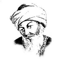 Hakim Sanai, Hakim Sanai poetry, Muslim / Sufi, Muslim / Sufi poetry,  poetry,  poetry,  poetry