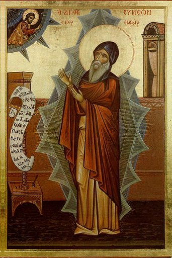 Symeon the New Theologian, Symeon the New Theologian poetry, Christian, Christian poetry, Eastern Orthodox poetry,  poetry,  poetry
