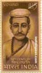 Vidyapati, Vidyapati poetry, Yoga / Hindu poetry