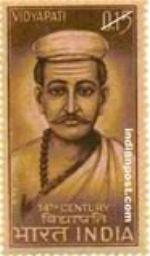 Vidyapati, Vidyapati poetry, Yoga / Hindu poetry