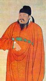 Wang Wei, Wang Wei poetry, Buddhist poetry