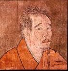 Ikkyu (Ikkyu Sojun), Ikkyu (Ikkyu Sojun) poetry, Buddhist poetry