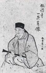 Kobayashi Issa, Kobayashi Issa poetry, Buddhist poetry