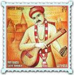 Namdev, Namdev poetry, Yoga / Hindu poetry