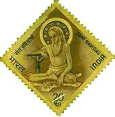 Ravidas, Ravidas poetry, Yoga / Hindu, Yoga / Hindu poetry,  poetry,  poetry, Sikh poetry