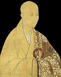 Muso Soseki, Muso Soseki poetry, Buddhist, Buddhist poetry, Zen / Chan poetry,  poetry,  poetry
