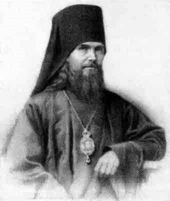 Theophan the Recluse, Theophan the Recluse poetry, Christian, Christian poetry, Eastern Orthodox poetry,  poetry,  poetry