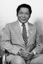 Chogyam Trungpa, Chogyam Trungpa poetry, Buddhist poetry